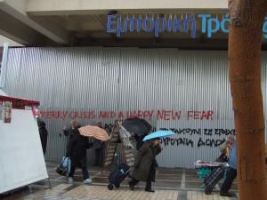 Atene, dicembre 2009