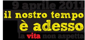 """Il logo della manifestazione dei precari """"Il nostro tempo è adesso"""" del 9 aprile 2011"""