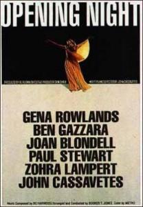 """La locandina del film """"La sera della prima"""" di John Cassavetes"""