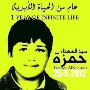 Hamza Ali Khateeb Siria