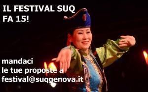 15° Festival Suq Genova