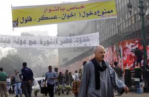 Egitto-continuano-le-proteste